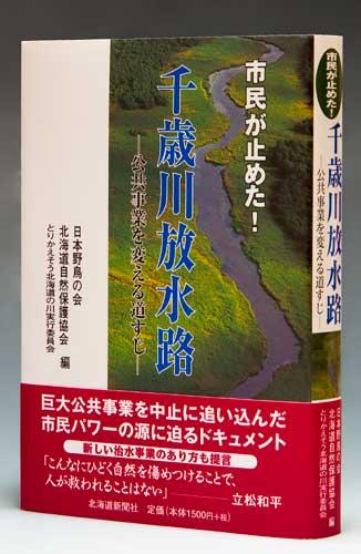 20031129.jpg